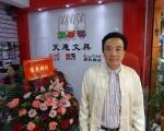 天惠数码有限公司文具批发店(2)